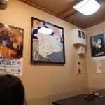 松ノ木 - 店内のタペストリー