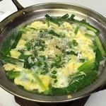 牛三 - ホルモン鍋(季節限定)¥980