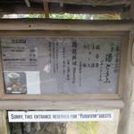 35093346 - 入口にあった掲示板&メニュー
