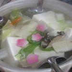 35093373 - 美味しかった湯豆腐