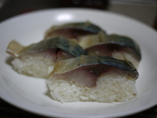 さか井 - 鯖寿司