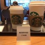 スターバックスコーヒー - 2015/02 ホワイトモカ Tall ¥430(税抜)&スターバックス ラテ Grande ¥410(税抜)
