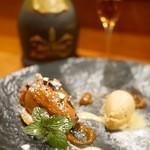 ル ピニョン - ラム酒のチョコレートムース キャラメルアイス添え