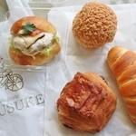 フクスケ - ハンバーガー350円、シュークリーム80円、塩パン125円、チョコデニッシュ145円
