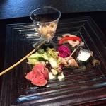 竹彩 - 前菜