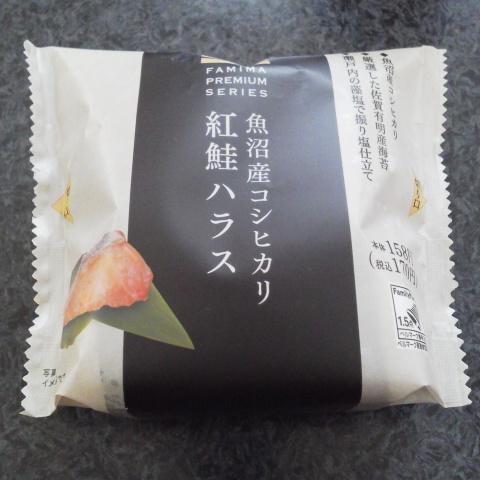 ファミリーマート 宇都宮駒生二丁目店 name=