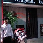 ドラゴンフライダイナー - 外観と店員さんのお兄さんです!