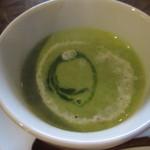 さんしょう - 緑黄食野菜のスープ