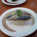 魚べい - 酢〆イワシ