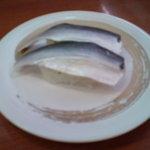 魚べい - 料理写真:コハダ