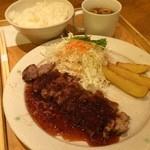スロウ・カフェ - 牛ロースステーキセット(ごはん、味噌汁、ドリンク付)