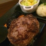 The Burg&Burger JiRi -