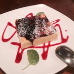 Osteria Pizzeria PRIMO - カタラーナ650円(税抜き)