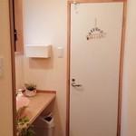リポサーレ - トイレの飾りが可愛い♡