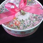 メリーチョコレート - アマービレ 9個入 ¥648