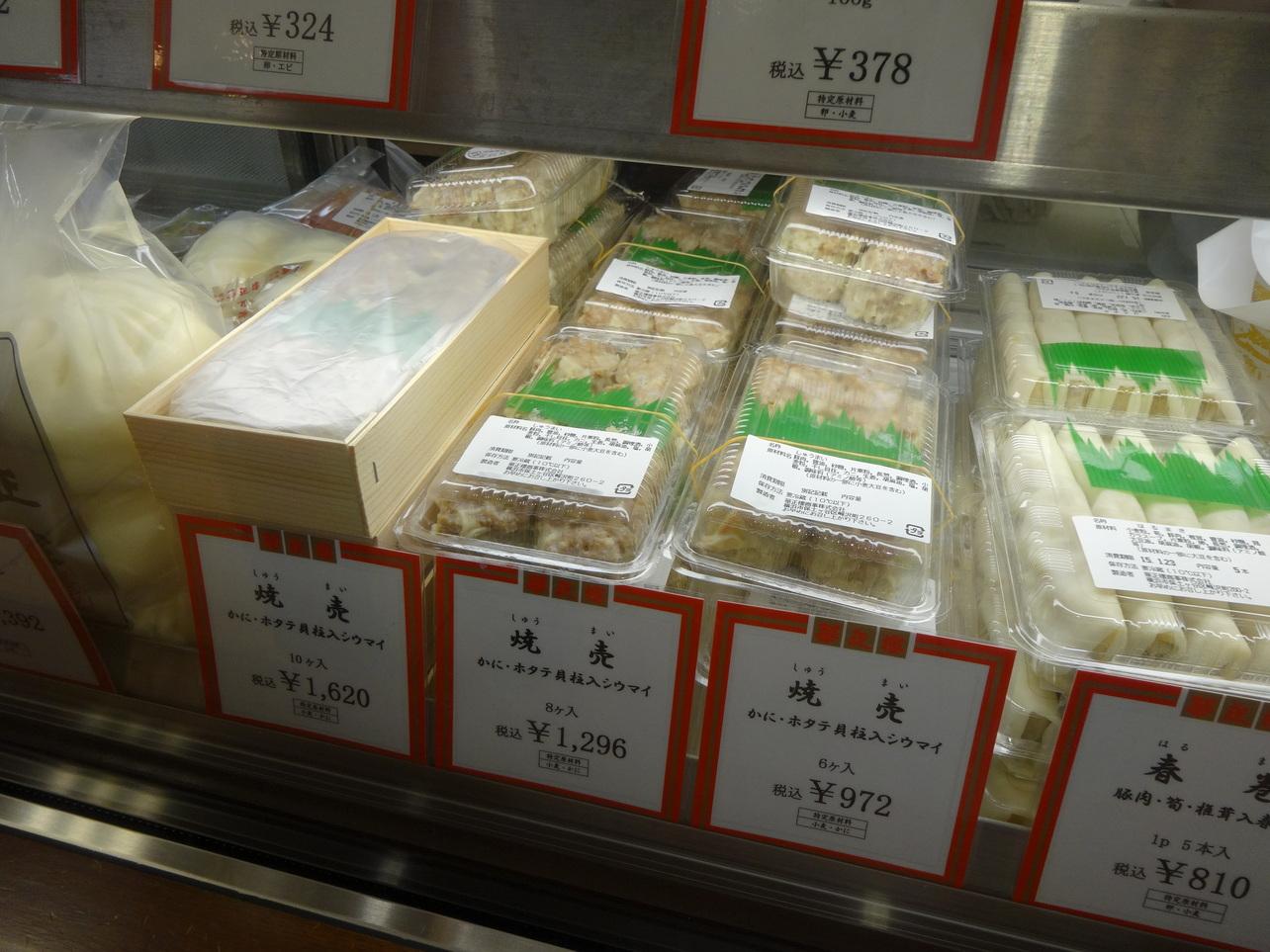 華正樓 小田急百貨店藤沢店