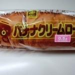 キムラヤのパン 表町一丁目店 -