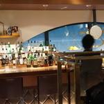 Bar Tiare -