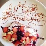カフェ ピピピ - 季節限定苺のフレンチトースト。