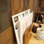 三條尾張屋 - 三條尾張屋のテーブルメニュー(11.11)