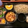 花 - 料理写真:日替り(月曜)