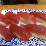 美奈登鮨 - 赤身のマグロ 2800円