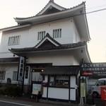 美奈登鮨 - お城のような外観