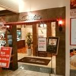 洋食キッチン シャトー - 【2015.2.16(月)】店舗の外観