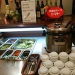 洋食キッチン シャトー - 【2015.2.16(月)】お代わり自由の週替わりスープ