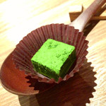 入口屋 - 生チョコ 300円