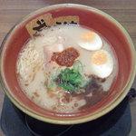麺屋誉志喜 - 極味玉とんこつ