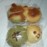 ブーランジュリ シマ - 期間限定うたがめろんパン(西太子堂シマ)