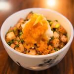 AFURI - 炙りコロチャーシュー飯