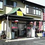 台湾料理 香林坊 - お店の入り口