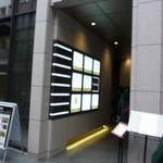 トティデ - ビルの入り口