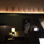 AWkitchen TOKYO - AWキッチン新丸ビル