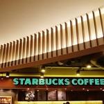 スターバックス・コーヒー - この角度好き!