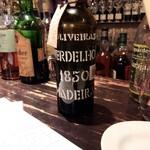 cafe+bar Leandro - 1850年もののボトル!