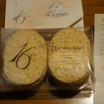 フランス菓子16区 - 料理写真:ダックワーズ
