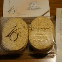 老舗フランス菓子16区(kumanimo)-フランス菓子16区