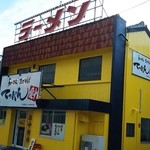 35131746 - てっぺん 上小田井分店