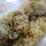 オイスターガーデン - 意に反し殊の外旨かった牡蠣飯