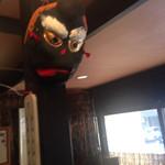 和レー屋 南船場ゴヤクラ - これびっくり!鞍馬山のお面!うちも同じの飾ってる