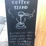 モス コア コーヒー - 2015/02/12 立て看板