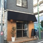 モス コア コーヒー - 2015/02/12 外観