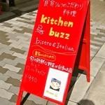 35136065 - 食育シェフのお店