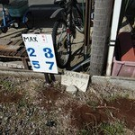 35139499 - 駐車場