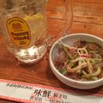 味鮮 - トリスハイボール380円+お通し