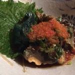 かっぱ寿司 一号店 -