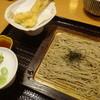 わさび - 料理写真:車海老の天ざるそば